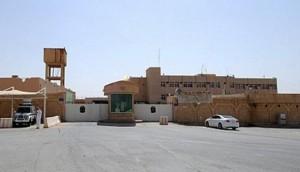 سجن الحاير
