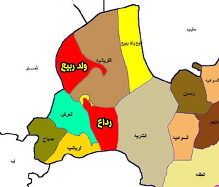 تقسيم محافظة البيضاء اليمنية