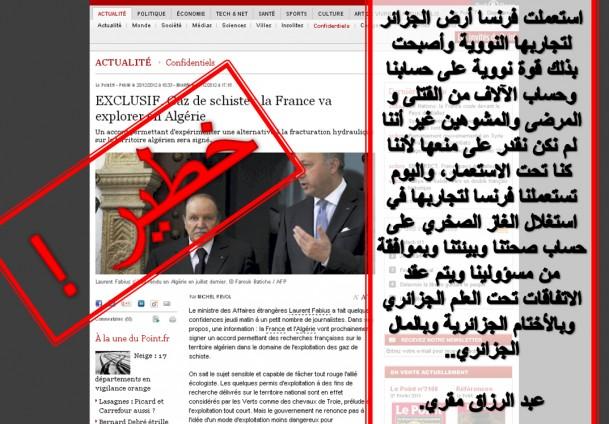 فرنسا تستعمل الشعب الجزائري حقل تجارب