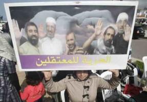 مئات الإسلاميين يحتجون بوسط بيروت للمطالبة بإطلاق سراح إسلاميين