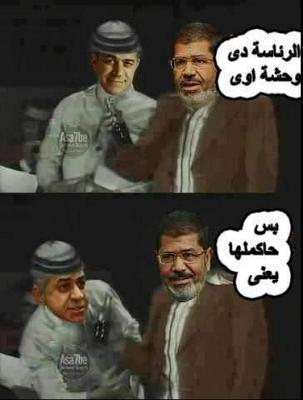 مرسي وصباحي