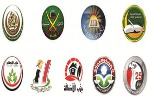 ائتلاف قوى وأحزاب إسلامية