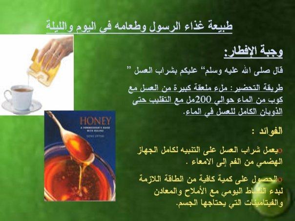 هل تعلم ما هي فوائد الميرمية او المرامية
