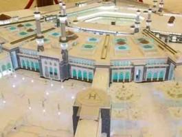 توسعة المسجد الحرام تشمل مهبطاً للطائرات وأنفاقاً داخلية