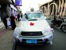 سيارة زفاف يمنية