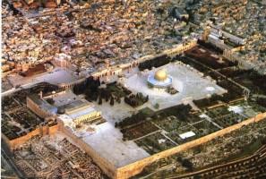 نداء من أجل إنقاذ القدس والمسجد الأقصى المبارك وإنهاء معاناة الأسرى