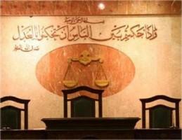 القضاء الإداري يقرر وقف الانتخابات البرلمانية