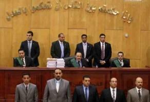 محكمة مذبجة بورسعيد