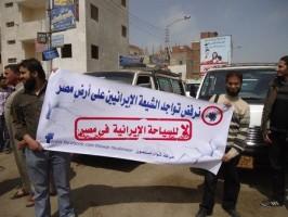 وقفة أمام جامعة الأزهر احتجاجاً على التمدد الشيعي داخل مصر