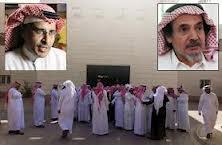 السجن للقحطاني والحامد وحل جمعية الحقوق المدنية والسياسية