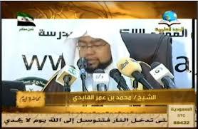 الداعية السعودي محمد القايدي يطلق مبادرة لحل مشكلة بورسعيد
