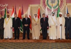 القادة العرب في القمة العربية