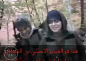 فيديو ''زواج المناكحة'' مفبرك
