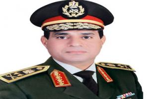 الفريق السيسى: القوات المسلحة يقظة ومستعدة لردع كل من يمس بأمن مصر