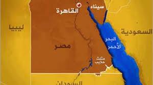 حلايب مسمار بين مصر والسودان
