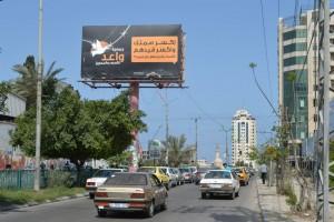 واعد تطلق أكبر حملة إعلامية مناصرة للأسرى
