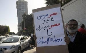 الخارجية المصرية تستدعى القائم بالأعمال فى سفارة الإمارات