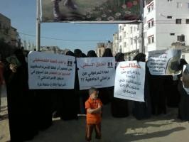 اعتصام أهالي المعتقلين السلفيين السياسيين في سجون حماس بغزة