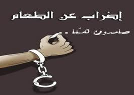 مشروعية الإضراب عن المشارب والمطاعم من أجل رفع المظالم