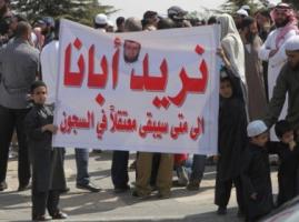 اعتصام السلفية الجهادية الأردن