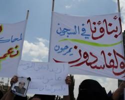 اعتصام السلفية الجهادية بالأردن