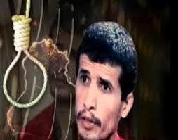 عبد الله عزام القحطاني