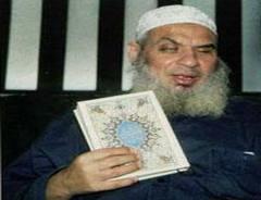 تدهور الحالة الصحية للشيخ عمر عبد الرحمن المسجون في أمريكا