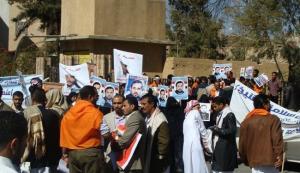 وقفة احتجاجية أمام السفارة الأمريكية بصنعاء