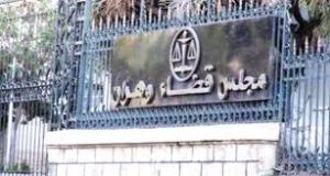 حريق بمجلس قضاء وهران