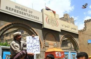 جرحى الثورة يمنعوا البرلمانيين من دخول المجلس