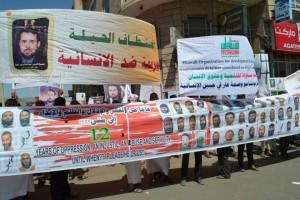 أهالي وأسر معتقلي غوانتنامو ينفذوا وقفة احتجاجية أمام السفارة الأمريكية