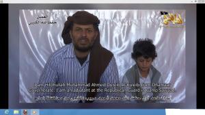القاعدة تبث تسجيل لشخص وابنه اعترفوا أنهم  ساعدوا في اغتيال القيادي عدنان القاضي
