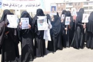 وقفة احتجاجية أسبوعية أمام السفارة الأمريكية بصنعاء من أجل سجناء معتقلي جوانتنامو وباجرام