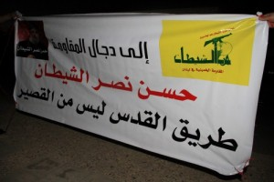 اعتصام أمام السفارة السورية بالأردن