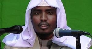 الشيخ حسان حسين