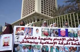 قائمة إعدام تنتظر كبار علماء الدين ببنجلاديش