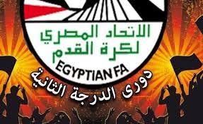 إيقاف مباراة في دوري الدرجة الثانية المصري بسبب شغب الجماهير