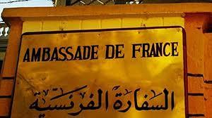 السفارة الفرنسية القاهرة