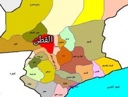 خريطة حضرموت