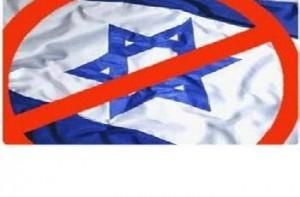 بعثة دبلوماسية اسرائيلية بإحدى دول الخليج