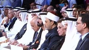 منتدى الإعلام العربي في دبي