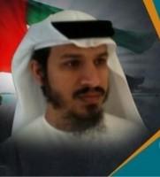 سعود كليب