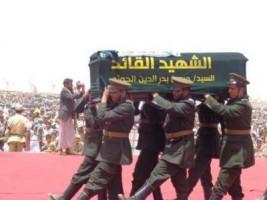 مراسم تشييع حسين الحوثي