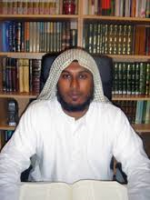 أبو موحد