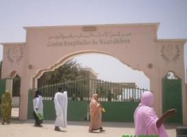 مستشفى نواذيبو نواكشوط