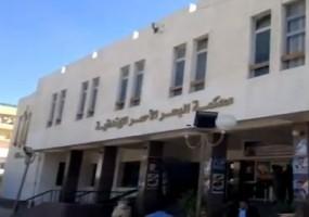 الحكم بالإعدام على بريطاني وأربعة أجانب آخرون لضلوعهم في جلب مخدرات إلى مصر