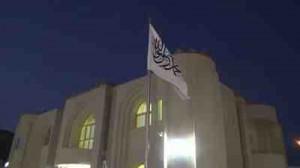 علم طالبان يرتفع في سماء قطر