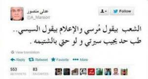 3adli2