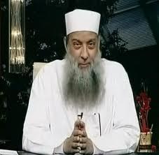 الشيخ الحويني