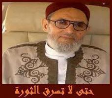 الصادق بن عبد الرحمن الغرياني